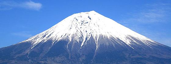 富士山の画像 p1_2