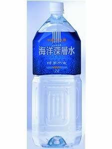 球美の水250